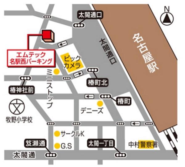 名古屋駅_駐車場_安い_エムテック