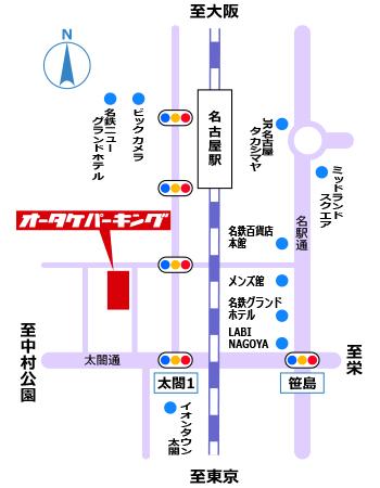 名古屋駅_駐車場_安い_オータケパーキング