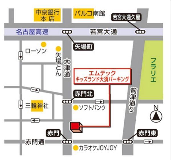 名古屋大須駐車場安い_コムテック.2jpg