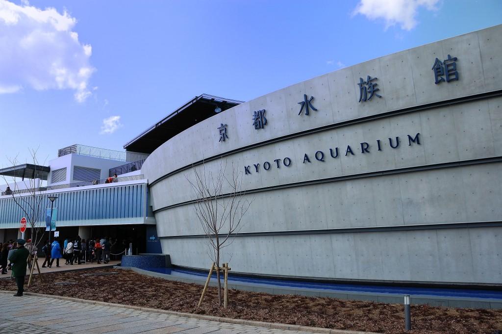 京都水族館_駐車場_安い
