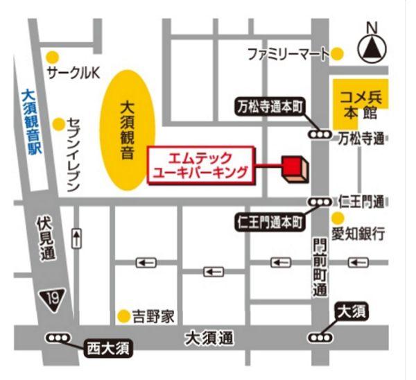 名古屋大須駐車場安い_コムテック