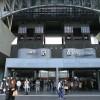 京都駅周辺の安い駐車場まとめ!駅近で1日最大900円!
