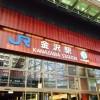 【予約も可能】金沢駅周辺で本当に安い駐車場を8カ所厳選