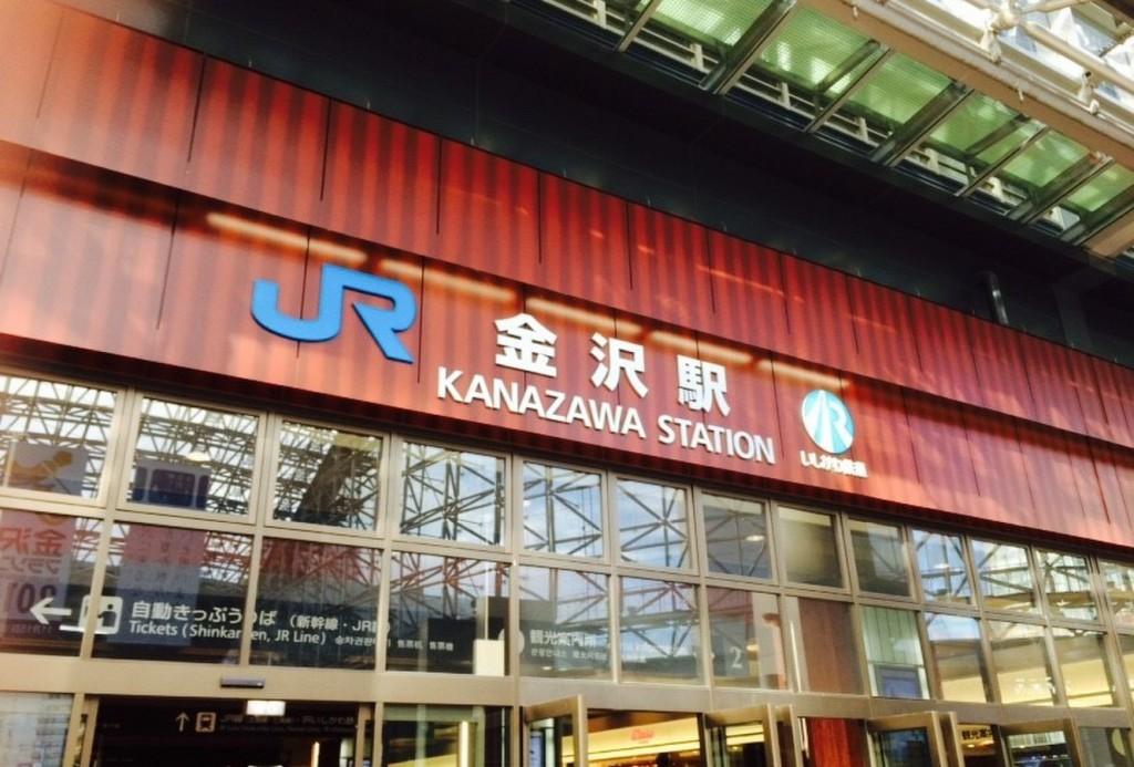 金沢駅 駐車場 安い