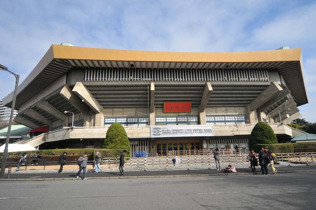 日本武道館 駐車場 安い