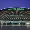 東京ドーム周辺の安い駐車場!最大料金ありを中心に厳選!