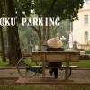 六義園周辺の安い駐車場は?ここがオススメの安い駐車場!